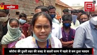 पश्चिम बंगाल में सातवें चरण का चुनाव खत्म,CPM कैंडिडेट आइशी घोष नेTMC वर्करों पर लगाया हमले का आरोप