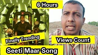 Seeti Maar Song Views Count In 6 Hours, Finally Salman Khan Trending