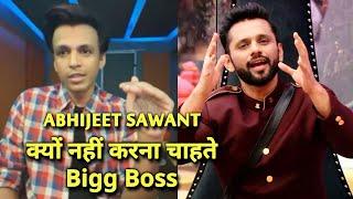 Rahul Vaidya Ki Tarah, Abhijeet Sawant Kyon Nahi Karna Chahte Bigg Boss   Indian Idol 1 Winner