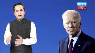 India की मदद को आगे आया America   Task Force बनाकर भारत की मदद करेगा America  #DBLIVE