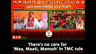 What is the state of 'Maa, Maati, Manush' in Bengal?: Shri JP Nadda