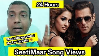 Seeti Maar Song Record Breaking Views Count In 24 Hours, I Was Expecting Much Better Views