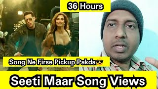 Seeti Maar Song Views In 36 Hours, Finally Song Views Got Boost On YouTube