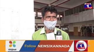 ಕೆಲಸ ಕಳೆದುಕೊಂಡು ಗೂಡು ಸೇರಲು ಮುಂದಾದ ಕಾರ್ಮಿಕರು   Gadag   DailyWageWorkers  