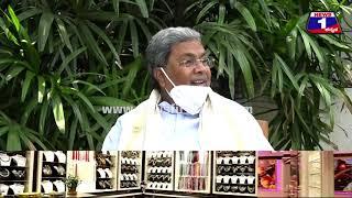 ಕೂಲಿ ಕಾರ್ಮಿಕರ ಕಥೆ ಏನು..? | Siddaramaiah | BS Yediyurappa | Covid19