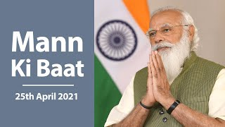 PM Modi interacts with Nation in Mann Ki Baat | April 2021 | PMO