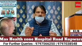 BMO Ganderbal Dr Ishtiyaq appeals people to follow SOPs and other  health related advisories amidst