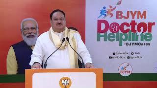 BJP National President Shri JP Nadda launches #BJYMDoctorHelpline via video conferencing.