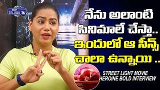 Street Light Movie Heroine Tanya Desai Bold Interview   Tollywood  Top Telugu TV