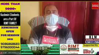 Naib Tehsildar handwara Bashir Ahmed appeals to public follow SopS to stop this pandemic