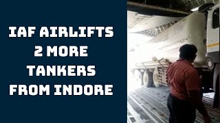 IAF Airlifts 2 More Tankers From Indore | Catch News