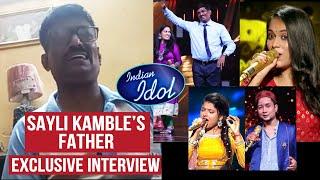 Sayli Kamble के पिता गर्व महसूस करते है अपनी बेटी पर, Pawandeep - Arunita प्यारे है | Indian Idol 12