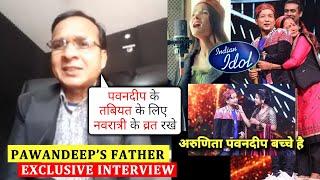Pawandeep के पिता ने बताया बेटे का बचपन से लेकर अब तक का सफर , Arunita-Pawandeep | Indian Idol 12