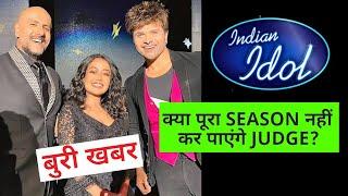 Indian Idol 12 Judges Kya Pura Season Nahi Kar Payenge Judge?   Neha Kakkar Himesh, Vishal