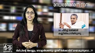 LDF government is hiding something