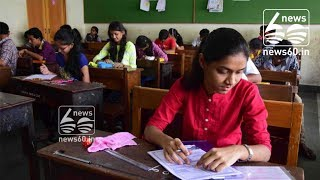 CBSE EXPRESSES INABILITY TO CONDUCT UGC NET TWICE; EXAM COULD BE HELD ONCE A YEAR