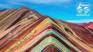Peru's Rainbow Mountain Is Our New Dream Destination