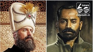 This Fahad Faasil look-alike star from Turkey is a makeover