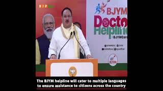 The BJYM helpline is launching a multilingual COVID-19 doctor tele-consultation: Shri JP Nadda