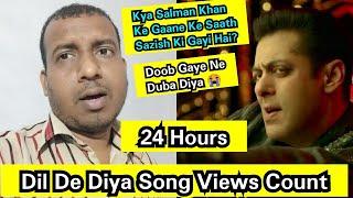 Dil De Diya Song Views Count In 24 Hours,SalmanKhan Ke Is Gaane Par Kam Views Aane Ki Wajah Kya Hai?