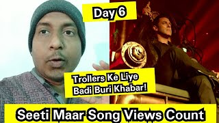 Seeti Maar Song Views Count In 6 Days, Salman Khan Song Is Still Trending,Getting Audience Attention