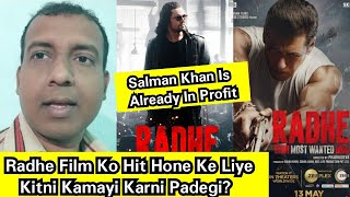 Radhe Film Ko Hit Hone Ke Liye Kitni Kamayi Karni Hogi? Salman Khan Kya Already Profit Mein Hai!