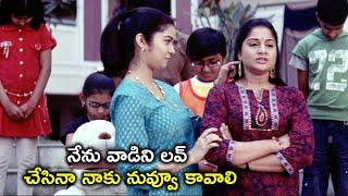నాకు నువ్వూ కావాలి | Telugu Movie Scenes Latest | Colors Swathi | Kamal Kamaraju