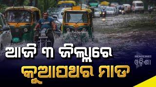 Odisha weather update#Headlines odisha