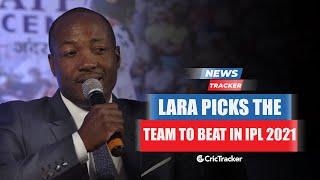 Brian Lara Picks His Team To Beat In IPL 2021, Umpire Nitin Menon Pulls Out Of IPL 2021