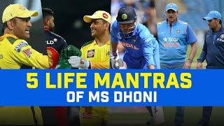 Mahendra Singh Dhoni's Quotes | Mahendra Singh Dhoni's Success Mantras To Lead a Successful Life
