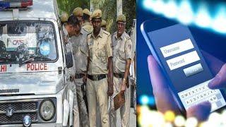 Phone Ka Password Na Bolne Par Dost Ne Li Dost Ki Jaan | Rajdhani Delhi Se Khaas Khabrain |