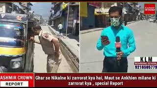 Ghar se nikalne ki zarrorat kya hai, Maut se ankhien milane ki zarrorat kya , special report.