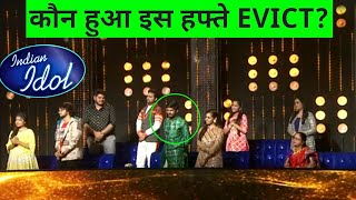 Is Hafte Kiska Hua Elimination? | Indian Idol 12 | Sawai Bhatt, Nihaal, Anjali Gaikwad?