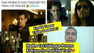 Radhe Dialogue Promo 1 Review, Public Ne Kahaa Ki Ye Teaser Radhe Trailer Se Behtar Hai? SURYA React