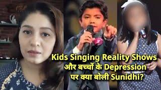 Kids Singing Shows Aur Bachchon Ke Pressure Par Sunidhi Chauhan Ne Batayi Kadvi Sachai
