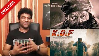 Composer Devi Sri Prasad Reaction On KGF 2 Background Score And Rockstar Yash