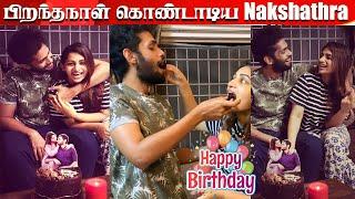 Nakshatra Celebrate Raghav Birthday | Nakshatra Celebrate Birthday with Fiance