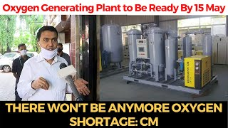 #Oxygen Generating Plant to Be Ready By 15 May, There won't be anymore Oxygen shortage: CM