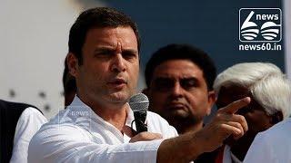 Congress Chose Rahul Gandhi as its Next President