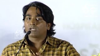 Vijay Sethupathi Said that Cinema is Not One's Private Property