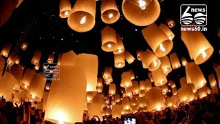 What and when is the Lantern Festival?