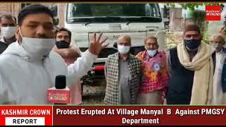 Protest Erupted At Village Manyal  B  Against PMGSY Department