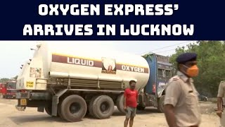 Oxygen Express' Arrives In Lucknow | Catch News