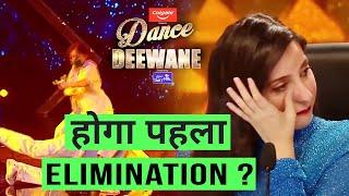 Dance Deewane 3 | Is Baar Hoga 1st Elimination? | Kaun Hoga Evict?