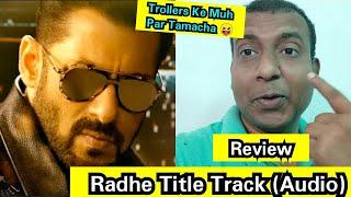Radhe Title Track Audio Review, Salman Khan's Film Best Song Is Finally Out Now, Ye Kamaal Ka Gaana