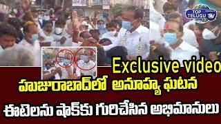 Etela Rajendar Shocked With His Followers Behaviour In Huzurabad | Telangana News | Top Telugu TV