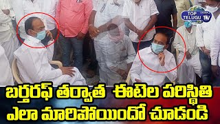 Etela Rajendar Meeting With Follwers In Huzurabad | CM Kcr | Top Telugu TV