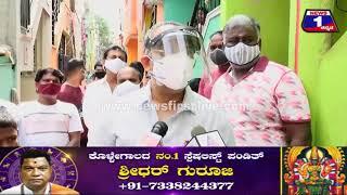 ಏನ್ ಮಾಡ್ತಿದ್ದಪ್ಪಾ ಇಷ್ಟು ದಿವಸ ನೀನು ? : Dinesh Gundu Rao | Covid19 | BJP Government |