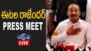LIVE : Ex Minister Etela Rajender Press Meet Live | Huzurabad | Top Telugu TV