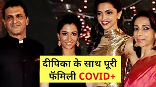 Deepika Padukone Tested Positive, Father Mother And Sister Also Positive